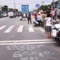 Tin tức - Nữ sinh bị xe container cán chết trước mặt bạn