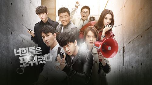 """Top 10 bộ phim hành động Hàn khiến khán giả """"thót tim""""-10"""