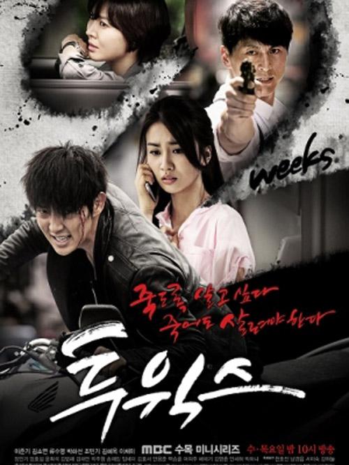 """Top 10 bộ phim hành động Hàn khiến khán giả """"thót tim""""-4"""