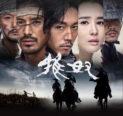 """Top 10 bộ phim hành động Hàn khiến khán giả """"thót tim""""-5"""