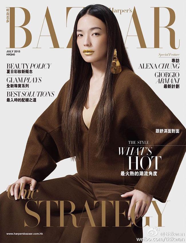 Xuất hiện trên tạo chí Harper's Bazaar số tháng 7, ấn bản tại Hồng Kông, Thư Kỳ gây bất ngờ với tạo hình đặc biệt của mình.