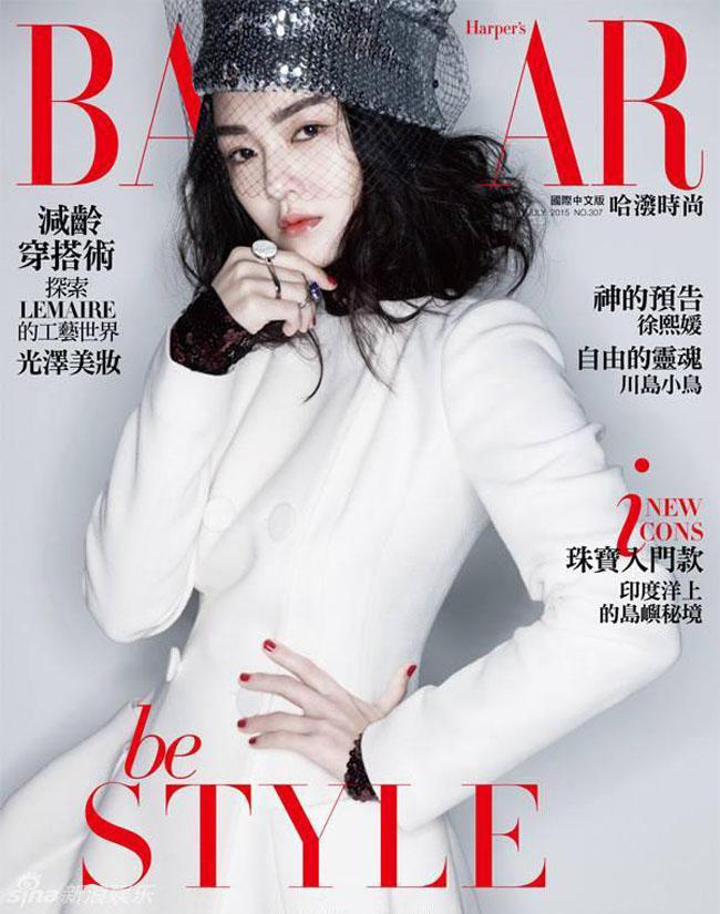 Sau hơn 2 năm vắng bóng trong làng giải trí, người đẹp xứ Đài Từ Hy Viên đã chính thức trở lại với vai trò gương mặt trang bìa cho tạp chí Harper's Bzaaar số tháng 7/2015.