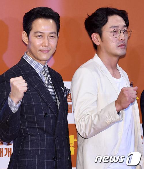 cap doi kim soo hyun va jeon ji hyun tai ngo - 5