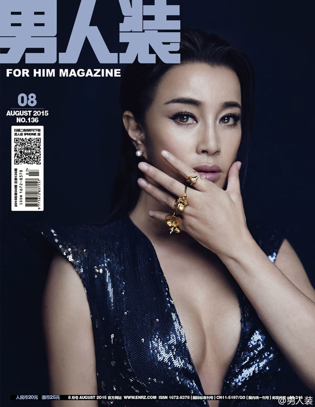Lần đầu tiên, tạp chí dành cho phái mạnh FHM For Him Magazine, ấn bản tại Trung Quốc chào đón gương mặt trang bìa đặc biệt: Ngôi sao nữ U70 Lưu Hiểu Khánh.