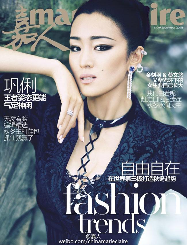 Đã lâu lắm rồi, Củng Lợi mới xuất hiện trên một trang bìa tạp chí với vai trò là một 'cover girl'.