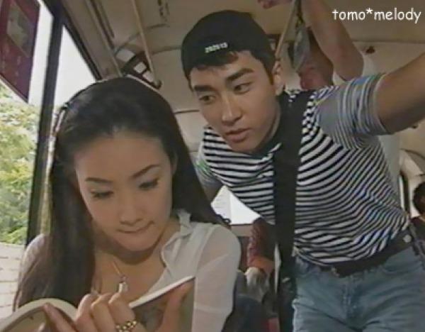 "nhung bong hong tung ""qua tay"" song seung hun - 1"