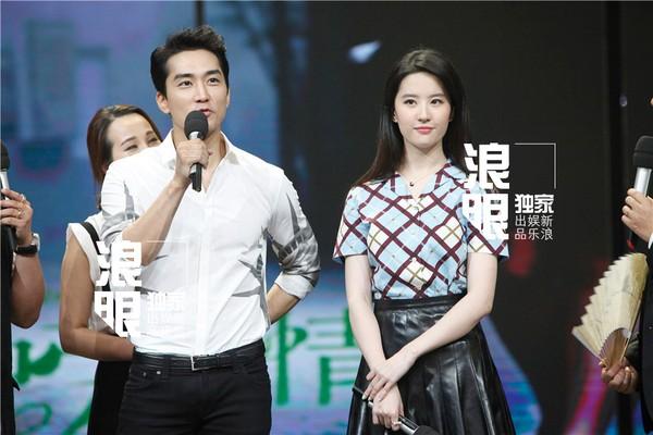"luu diec phi ""xi mat"" vi fan om song seung hun - 2"
