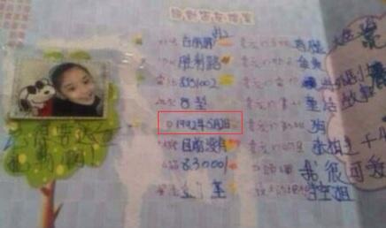Hoa hậu béo của TVB bán cafe kiếm sống-9