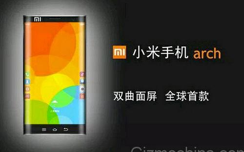 Tin đồn: Xiaomi Note Edge sẽ có màn hình cong hai cạnh như Galaxy S6 Edge-1