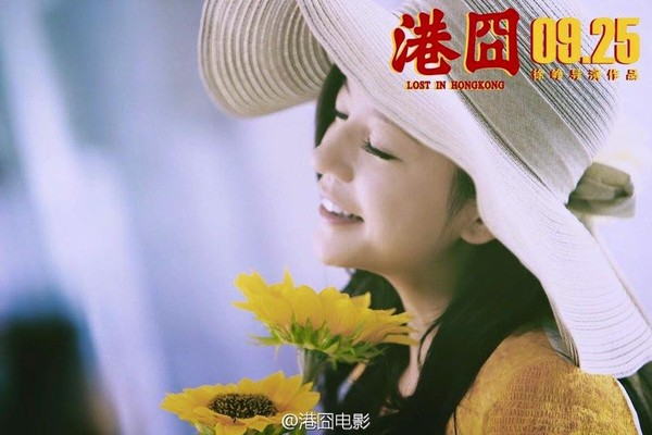 """en nho trieu vy """"luom thuom"""" trong phim moi - 3"""