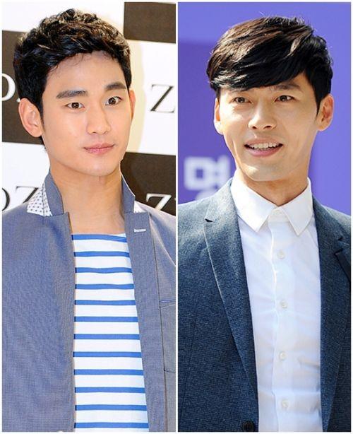 """Cát-xê Kim Soo Hyun """"đánh bại"""" Lee Min Ho-2"""