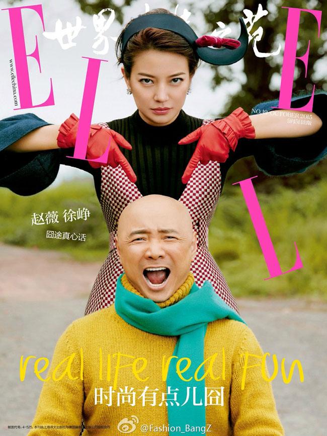 Triệu Vy cùng 'ông xã' Từ Tranh trong phim của cô đã có những bức hình ngộ nghĩnh trên tạp chí Elle số mới nhất.