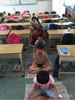 TQ: Bắt học sinh tiểu học ngồi thiền thay ngủ trưa-2