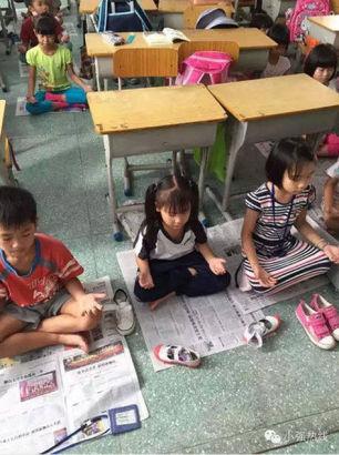 TQ: Bắt học sinh tiểu học ngồi thiền thay ngủ trưa-4