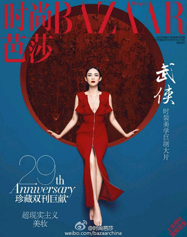 Chương Tử Di là gương mặt lựa chọn làm cover girl cho trang bìa tạp chí Harper's Bazaar số đặc biệt mừng 29 tuổi của tạp chí này.