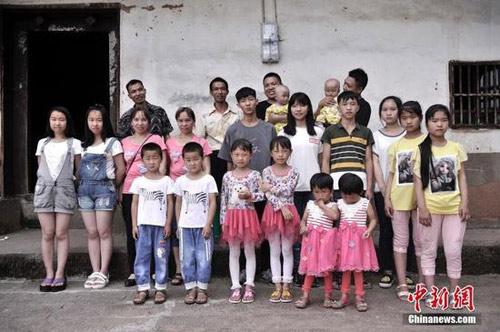 Làng sinh đôi ở Trung Quốc-1