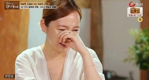 "sau scandal dung chat cam, hieu kieng ""moi tinh dau"" ngay cang gia nua - 3"