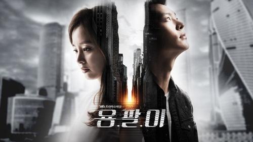 """neu thich """"chuyen tinh bac si"""", vay ban khong the bo qua 6 bo phim nay! - 7"""
