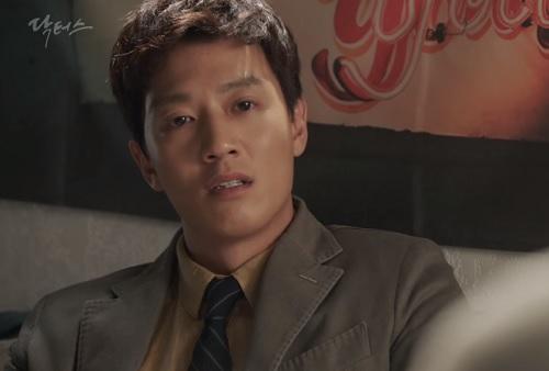 chuyen tinh bac si tap 17: park shin hye trung mat, to tieng voi kim rae won - 1