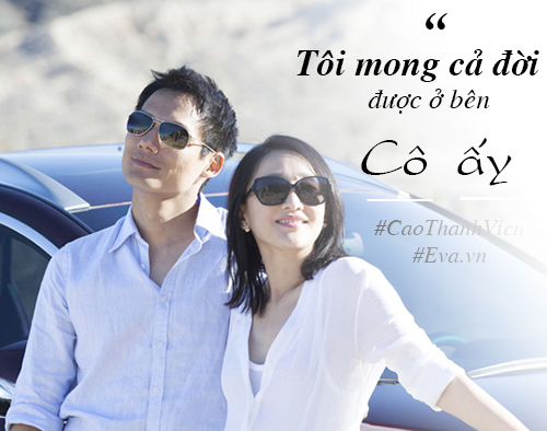 "nhung loi to tinh ""rot mat vao tai"" cua cac ""soai ca"" cbiz - 5"