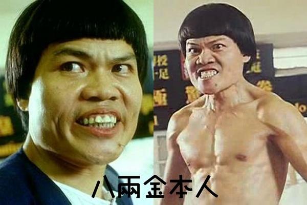 "nhung nhan vat ""xau dau don"" khien khan gia nho mai - 10"
