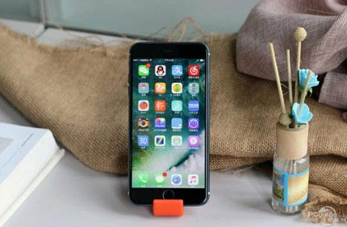 """iphone 7 lo hieu nang """"khung"""" - 1"""