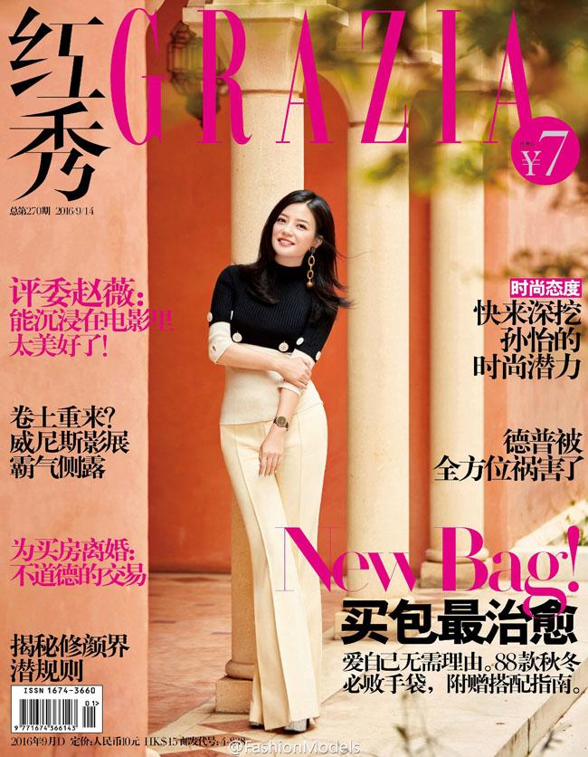 Tranh thủ quãng thời gian có mặt tại Venice để thực hiện vai trò BGK cho LHP đang diễn ra tại đây, Triệu Vy đã chụp một bộ ảnh cho tạp chí thời trang Grazia.