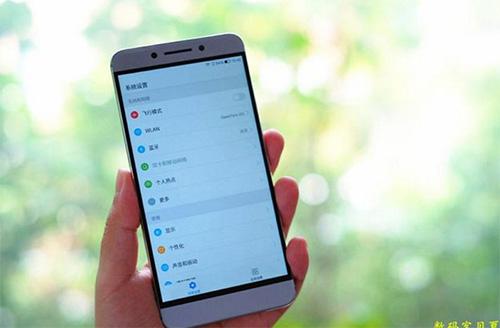 nua trieu smartphone leeco le pro 3 duoc ban sach trong vong 15 giay - 7