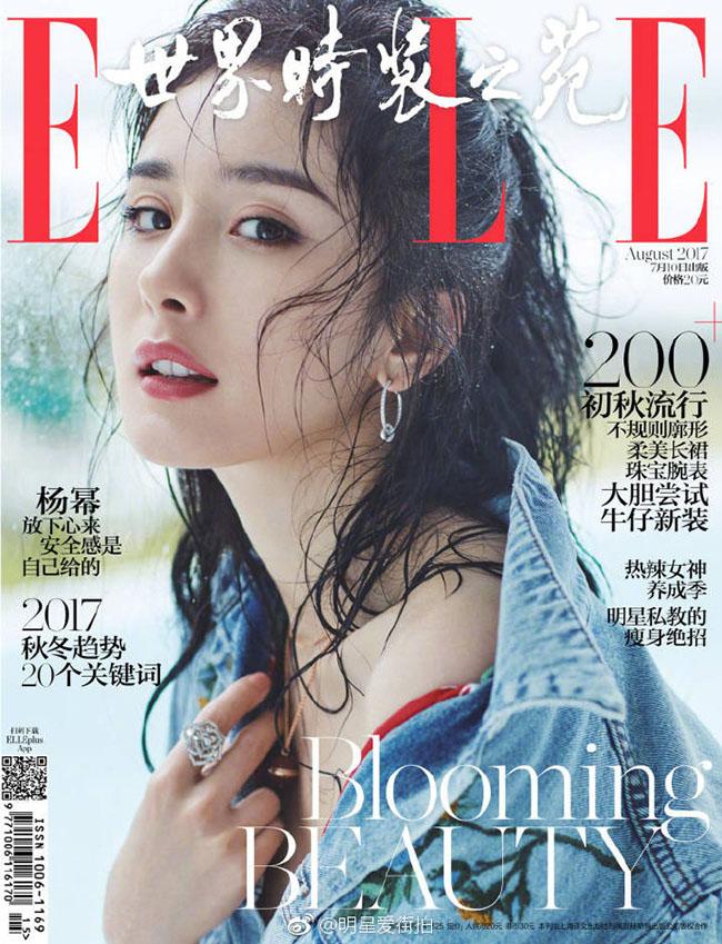 'Bà nội' thiên hạ Dương Mịch xuất hiện trên trang bìa tạp chí Elle số tháng 8/2017.
