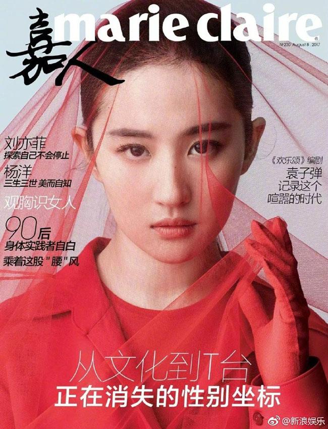 Lưu Diệc Phi, Dương Dương trở thành gương mặt trang bìa của Marie Claire số tháng 8/2017.