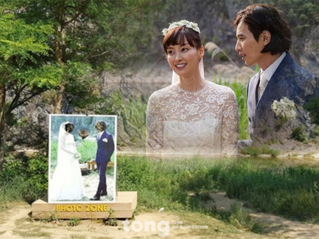 Tổ chức đám cưới giữa cánh đồng, Won Bin - Lee Na Young khiến nơi đây hot không tưởng