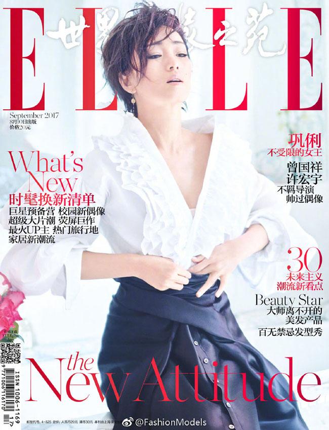 Củng Lợi hiện diện trên trang bìa của tạp chí Elle sống tháng 9 lộng lẫy, kiêu sa như chỉ vừa ba mấy.