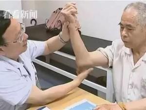 Chân tay đột nhiên biến dạng, đi khám mới biết suốt 10 năm đã ăn phải thứ không nên ăn