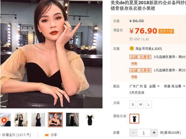 Chỉ vì diện một chiếc váy đẹp mà Sam bị trang bán hàng online Trung Quốc lấy luôn ảnh