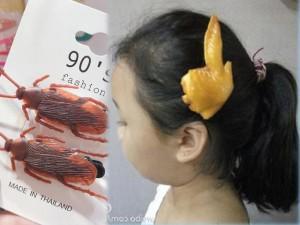 Đã có shop Việt Nam bán cặp tóc kỳ dị, giá bán còn gây bất ngờ hơn!