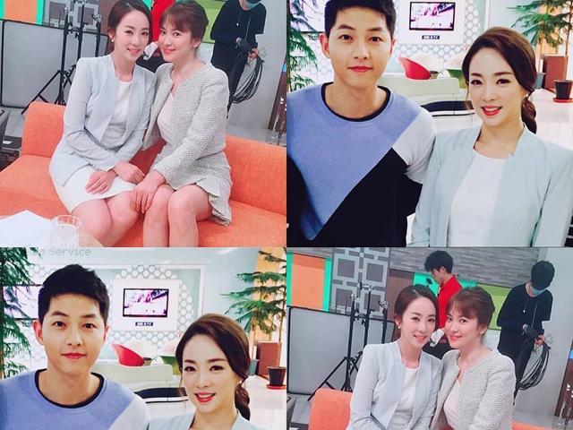 Ngôi sao 24/7: Mục sở thị chiêu Song Joong Ki tán Song Hye Kyo 3 năm trước giờ mới lộ