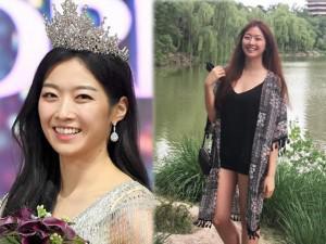"""Tân Hoa hậu Hàn Quốc bị dân mạng """"ném đá"""" dáng xấu, mặt thô"""