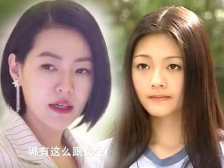 """Không ngờ sau 17 năm, Vườn Sao Băng lại gọi tên Từ Hy Viên vì em cô quá... """"bá đạo"""""""
