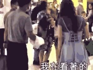 Ngôi sao 24/7: Đang chống gậy đi cùng vợ bé, tỷ phú U70 bất ngờ quát mắng một cô gái