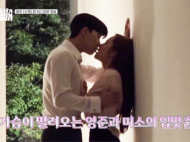 Hậu trường cảnh 18+ gây choáng của Park Min Young: Nóng, táo bạo và chủ động không kém trên phim