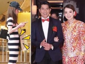 Ngôi sao 24/7: Sợ Quách Phú Thành ngày càng già, cô vợ kém 23 tuổi vội mang bầu đứa nữa?