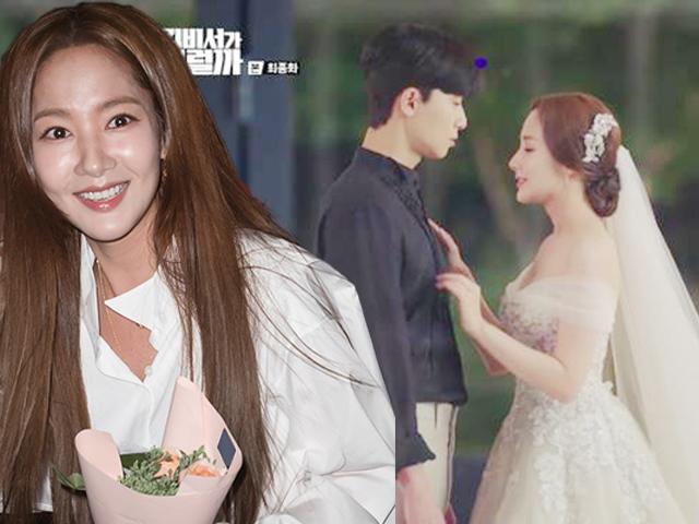 Ngôi sao 24/7: Đang làm cô dâu xinh tươi, ra ngoài đời Park Min Young lại bị chê đơ, cứng