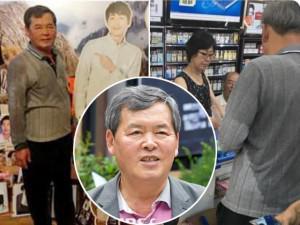 Bố Song Joong Ki cùng chiếc áo lưng ướt sũng mồ hôi và câu chuyện cảm động phía sau