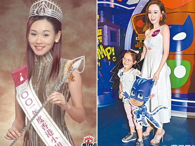 Hoa hậu Hong Kong một mình nuôi con: Nhiều người sẵn sàng chu cấp nhưng tôi không cần