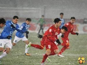 Số tiền đấu giá bóng và áo đấu của U23 Việt Nam giờ ra sao?