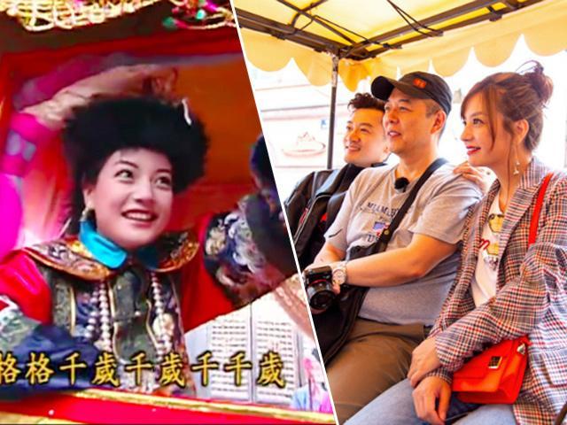 Triệu Vy, Tô Hữu Bằng đưa Phụ Hoàng đi vi hành đường phố Pháp, fan nhớ đến 20 năm trước