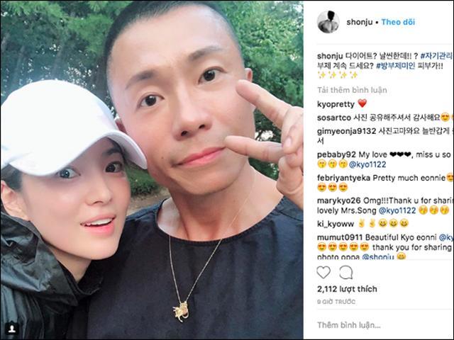 Sau gần 1 năm cưới, Song Joong Ki lộ diện chất chơi, Song Hye Kyo tái xuất gầy trông thấy