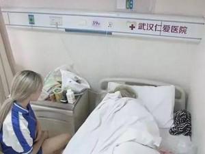 Cô gái trẻ bị ung thư vì 1 tháng chỉ thay quần lót duy nhất một lần