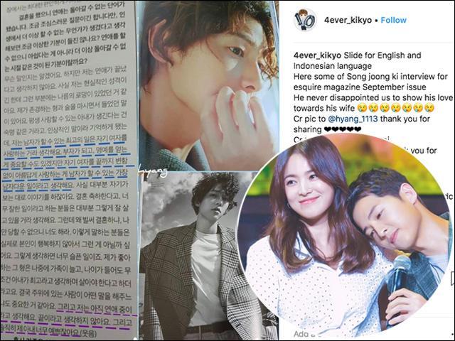 Sau 10 tháng cưới, lời thú nhận của Song Joong Ki về Song Hye Kyo khiến dân mạng phì cười
