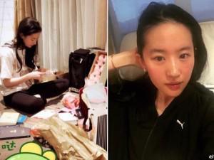 """Chia tay Song Seung Hun, """"thần tiên tỷ tỷ"""" Lưu Diệc Phi cô độc đón sinh nhật tuổi 31"""